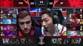 【2017全球總決賽】入圍賽 第一日 GMB vs WE