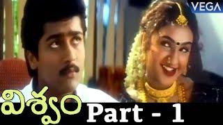 Viswam Telugu Full Movie Part #1 | Super Hit Telugu Movie