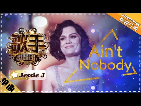 Xxx Mp4 Jessie J《Ain T Nobody》 《歌手2018》第5期 单曲纯享版The Singer 【歌手官方频道】 3gp Sex