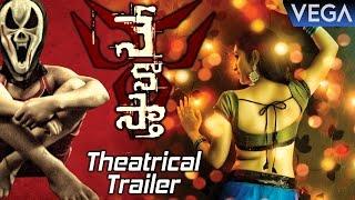 Nenostha Movie Theatrical Trailer   Latest Telugu Trailers 2016