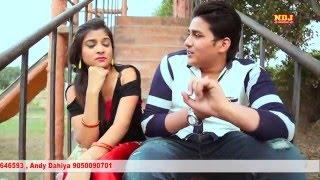 Chham Chham Hori Mahari Gaal Me // Haryanvi Hit Song 2016 // Mohit Sharma // हरयाणवी हिट सांग