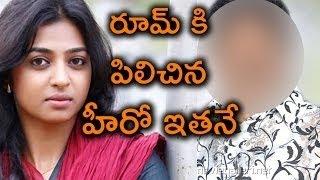 రాధికా ఆప్టే ను రూమ్ కి పిలిచిన హీరో ఇతనే..! | Radhika Apte Sensational Comments on South Hero