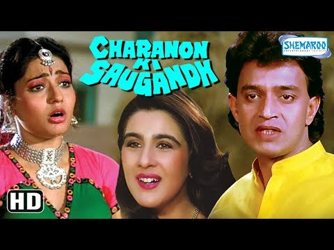 Xxx Mp4 Charanon Ki Saugandh Mithun Chakraborty Amrita Singh Hindi Full Movie 3gp Sex