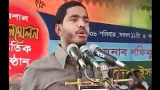 Delivering Speech by Dr. Shafiqul Islam Masud -1-3 [HQ]