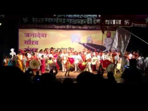 Chhava dhol pathak thane satkar sohala janadesh
