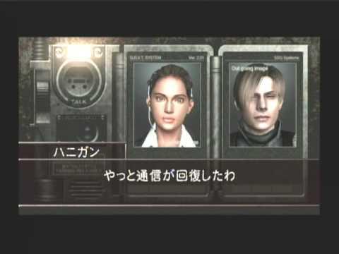 バイオハザード4 没ネタおふざけ編集 Resident Evil 4