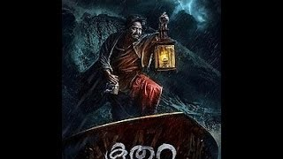 Koothara Official New Malayalam Trailer 2014 | Mohanlal, Bharath, Sunny Wayne HD