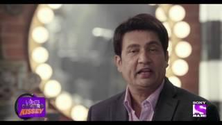 Lights Camera Kissey - Baazigar Shahrukh