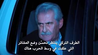 مسلسل وادي الذئاب الجزء 10 الحلقتين [39+40] كاملة ومترجمة HD
