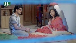 Bangla Natok Pagla Hawar Din l Episode 43 l Nadia, Mili, Selim I  Drama & Telefilm