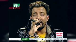 Mon Majhi re | Covered by Hm RaNa | NTV Studio LIVE