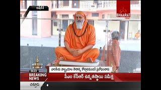 Swami Paripoornananda Saraswati Visits Dayananda Saraswati Ashram in Rishikesh || Bhaarat Today