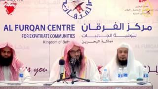 আল্লাহর ওলী কারা  - শায়খ মতিউর রহমান মাদানী (At Bahrain)