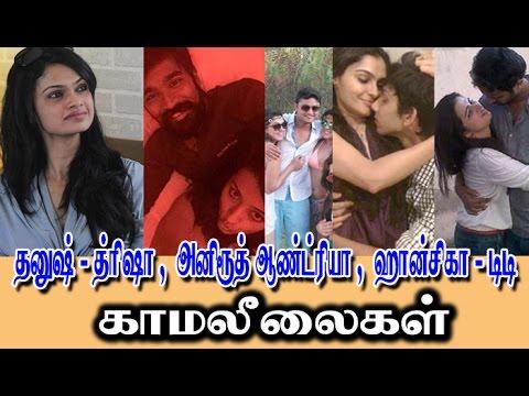 Xxx Mp4 Singer Suchitra Leaked Dhanush Hansika DD Anirudh Leelai Hot Tamil Cinema News 3gp Sex