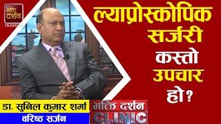 dr  sunil kumar sharma  bd clinic  feb 2