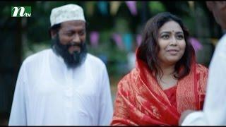 Bangla Natok-Ashwadimbo (অশ্বডিম্ব) | Episode 07 | Bhabna, Chanchal, Animesh Aich | Drama & Telefilm