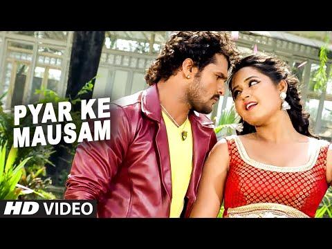 Xxx Mp4 Full Video Pyar Ke Mausam Hot Bhojpuri Jaaneman Khesari Lal Yadav Kajal Radhwani 3gp Sex