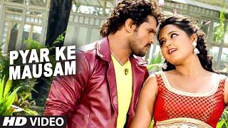 Full Video - Pyar Ke Mausam [ Hot Bhojpuri  ] Jaaneman - Khesari Lal Yadav & Kajal  Radhwani