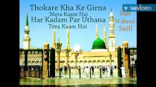 Thokare Kha Ke Girna   Sufi Waheed Saifi