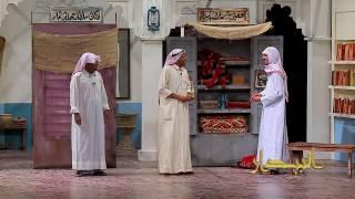 المشاهد المحذوفة من مسرحية #البيدار