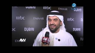 عرب وود l بالفيديو - حسين الجسمي يشعل حماس الجمهور الإماراتي يأعياد اليوم الوطني