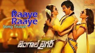 Raye Raye Promo Song I Bengal Tiger I Raviteja, Thamanna | Raashi Khanna