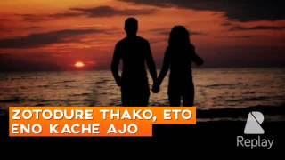 Sesher gaan Tahsan and Mithila lyrics medium