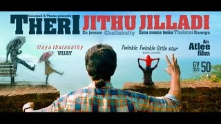 Theri | jithu jilladi video song hd | 1080p | Vijay,Samantha | Atlee | G.V.prakash | Beeki Creation
