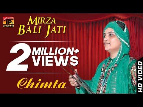 Mirza Bali Jati Chimta