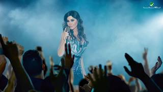 Elissa - Bena Nechaa [Lyric Video] (2018) / اليسا - بينا نعشق