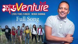 Madventure song by minor..