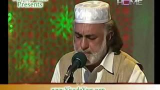 Urdu Naat(Mera Dil Aur)Irshad Azam Chishti In Ptv.By Visaal
