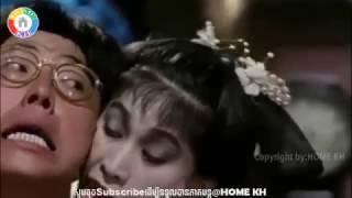 Chinese, movie ត្រកូលខ្មោចឆៅ, HOME KH