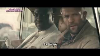 فيلم (جيسون ستاثام) أقوى اكشن مترجم