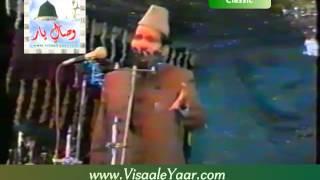 Punjabi Sufiana Kalam( Ishq Karam Da Azli Qatra)Muhammad Ali Zahoori.By Visaal
