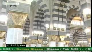 قناة السنة النبوية / احاديث الرسول صلي على النبي 3