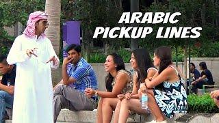 Picking up girls Arabic style - Arabic pickup lines