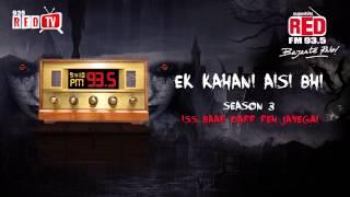 Ek Kahani Aisi Bhi - Season 3 - Episode 6