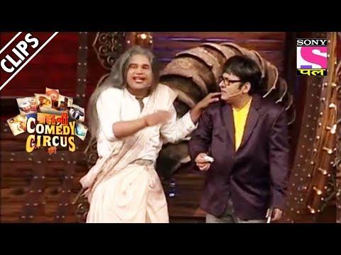 Innocent Minister Sudesh Begs Krushna For Help Kahani Comedy Circus Ki