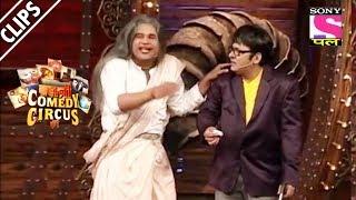Innocent Minister Sudesh Begs Krushna For Help - Kahani Comedy Circus Ki