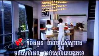 [RHM VCD Vol 128] Songsa Chas CALL Mok by Reach & Nisa