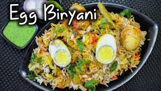 Egg Biryani | Anda Biryani | Simple Egg Biryani Recipe By Chef Shaheen