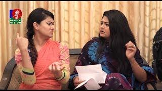 JAYGIR MASTER | Ep 56 | Bangla Natok | Apurba, A.T.M. Shamsuzzaman | BanglaVision Drama | 2019