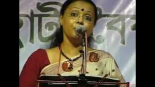 Amar Sonar Horeen Chai Rabindra Sangeet by Lopamudra Mitra