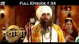 Devanshi - 17th November 2016 - देवांशी - Full Episode (HD)