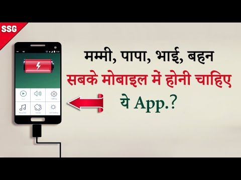 Xxx Mp4 Best App For Mobile Charging Full Battery And Theft Alarm 3gp Sex