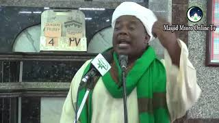 Sheikh Mussa Ngala - Maswahaba Wanatukanwa ( Tuwalindeni Maswahaba )