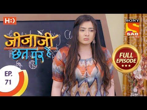 Xxx Mp4 Jijaji Chhat Per Hai Ep 71 Full Episode 17th April 2018 3gp Sex