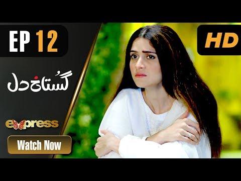Xxx Mp4 Pakistani Drama Gustakh Dil Episode 12 Express TV Dramas Arij Fatyma Affan Waheed 3gp Sex