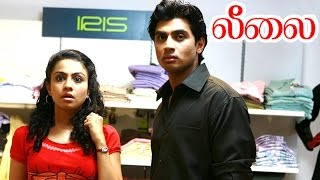 Leelai Tamil Movie | Scenes | Suhasini Torchers Shiv Pandit | Shiv Pandit, Manasi parekh, Santhanam